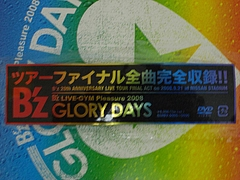 DVD『B'z LIVE-GYM Pleasure 2008-GLORY DAYS-』のパッケージ 2