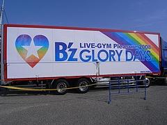 「B'z LIVE-GYM Pleasure 2008 -GLORY DAYS-」ツアートラック ver.1 7