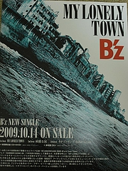 「MY LONELY TOWN」フライヤー 2