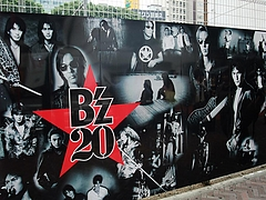 タワーレコード渋谷店横 15mのストリートボード