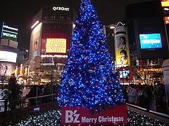 B'z クリスマスツリー2008 (ハチ公広場) 夜景編 7