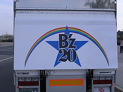 「B'z LIVE-GYM Pleasure 2008 -GLORY DAYS-」ツアートラック ver.1 3