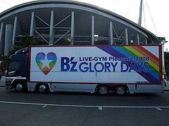 「B'z LIVE-GYM Pleasure 2008 -GLORY DAYS-」ツアートラック ver.1-1 6