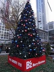 B'z クリスマスツリー2008 (渋谷駅前ハチ公広場) 昼間編  3