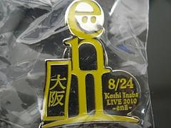 稲葉浩志 LIVE 2010〜enII〜 ガチャガチャツアーロゴバッジ大阪城ホール