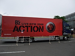 """「B'z LIVE-GYM 2008 """"ACTION""""」 ツアートラック1 in 長野 ビッグハット"""