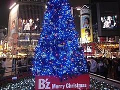 B'z クリスマスツリー2008 (ハチ公広場) 夜景編 10