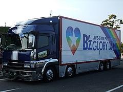 「B'z LIVE-GYM Pleasure 2008 -GLORY DAYS-」ツアートラック ver.1-1 5