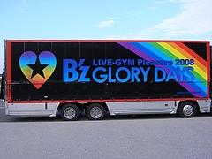 「B'z LIVE-GYM Pleasure 2008 -GLORY DAYS-」ツアートラック ver.2 8