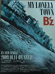 「MY LONELY TOWN」フライヤー 1