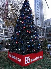 B'z クリスマスツリー2008 (渋谷駅前ハチ公広場) 昼間編  4