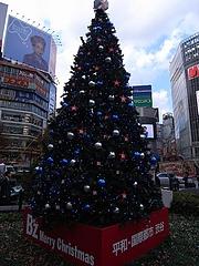 B'z クリスマスツリー2008 (ハチ公広場) 昼間編 8