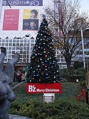 B'z クリスマスツリー2008 (渋谷駅前 ハチ公広場) 昼間編  12