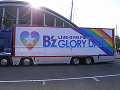 「B'z LIVE-GYM Pleasure 2008 -GLORY DAYS-」ツアートラック ver.1 5