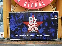 "[B'z The Best ""ULTRA Treasure""]渋谷ミニジャック  9"