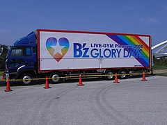「B'z LIVE-GYM Pleasure 2008 -GLORY DAYS-」ツアートラック ver.1 8