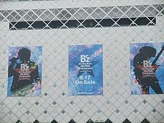 "[B'z The Best ""ULTRA Treasure""]渋谷ミニジャック 東急広告 6"