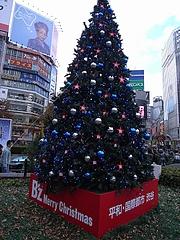 B'z クリスマスツリー2008 (ハチ公広場) 昼間編 5
