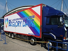 「B'z LIVE-GYM Pleasure 2008 -GLORY DAYS-」ツアートラック ver.1-1 8