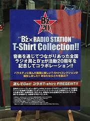 "[B'z The Best ""ULTRA Treasure""]渋谷ミニジャック  2"