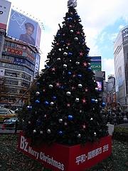 B'z クリスマスツリー2008 (ハチ公広場) 昼間編 1