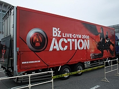 """「B'z LIVE-GYM 2008 """"ACTION""""」 ツアートラック3  in 長野 ビッグハット"""