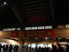 日本武道館 入口