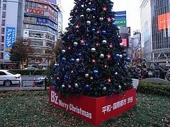 B'z クリスマスツリー2008 (渋谷駅前ハチ公広場) 昼間編  18