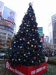 B'z クリスマスツリー2008 (ハチ公広場) 昼間編 4