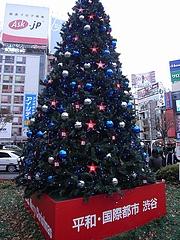 B'z クリスマスツリー2008 (渋谷駅前ハチ公広場) 昼間編  12