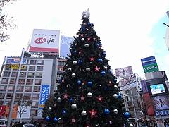 B'z クリスマスツリー2008 (渋谷駅前ハチ公広場) 昼間編  7