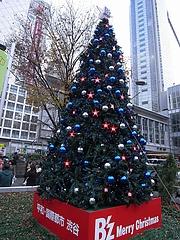 B'z クリスマスツリー2008 (渋谷駅前ハチ公広場) 昼間編  5