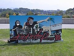 「B'z LIVE-GYM Pleasure 2008 -GLORY DAYS-」豊田スタジアム   フォトオポチュニティー 7