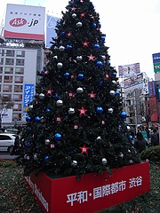 B'z クリスマスツリー2008 (渋谷駅前ハチ公広場) 昼間編  14