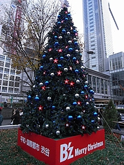 B'z クリスマスツリー2008 (渋谷駅前 ハチ公広場) 昼間編  18