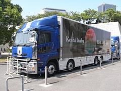 「稲葉浩志 LIVE 2010〜enII〜」 ツアートラック in 大阪城ホール 8