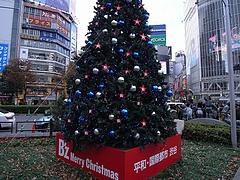 B'z クリスマスツリー2008 (ハチ公広場) 昼間編 2