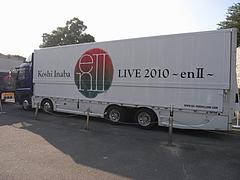 「稲葉浩志 LIVE 2010〜enII〜」 ツアートラック in 大阪城ホール 19