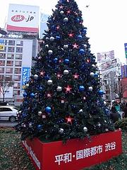 B'z クリスマスツリー2008 (渋谷駅前ハチ公広場) 昼間編  16
