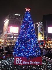 B'z クリスマスツリー2008 (ハチ公広場) 夜景編 4