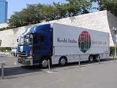 「稲葉浩志 LIVE 2010〜enII〜」 ツアートラック in 大阪城ホール 7