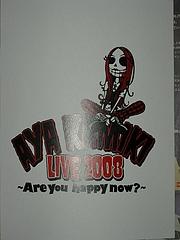 上木彩矢 LIVE 2008 配布2