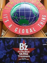 "[B'z The Best ""ULTRA Treasure""]渋谷ミニジャック  10"