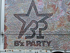 "「B'z LIVE-GYM 2008 ""ACTION""」 ツアートラック2 in 長野 ビッグハット"