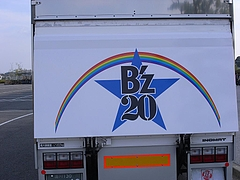 「B'z LIVE-GYM Pleasure 2008 -GLORY DAYS-」ツアートラック ver.1 4