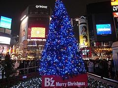 B'z クリスマスツリー2008 (ハチ公広場) 夜景編 6