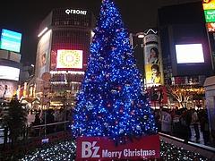 B'z クリスマスツリー2008 (ハチ公広場) 夜景編 5
