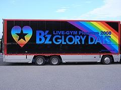 「B'z LIVE-GYM Pleasure 2008 -GLORY DAYS-」ツアートラック ver.2 9