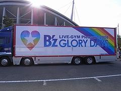 「B'z LIVE-GYM Pleasure 2008 -GLORY DAYS-」ツアートラック ver.1 6