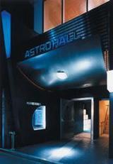 astro_hall